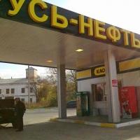 Омская облпрокуратура признала некачественным топливо «Русьнефти»