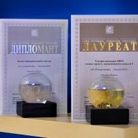 Дизельное топливо омского производства вошло в число лучших товаров России