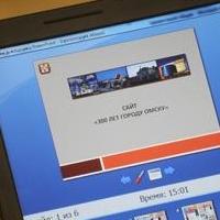 В Омске презентовали сайт к юбилею города