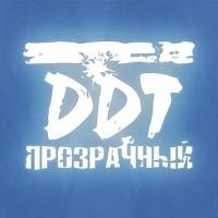ДДТ привезет в Омск свой новый альбом