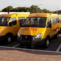 По распоряжению Правительства РФ Омская область в 2017 году получит новые школьные автобусы