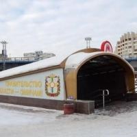 На охрану недостроенных метро и аэропорта потратят 1 миллион рублей