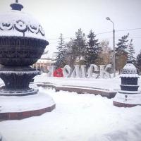 В воскресенье в Омске ожидаются резкое потепление и снег
