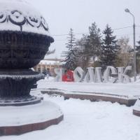 Омск вошел в ТОП-50 лучших городов России