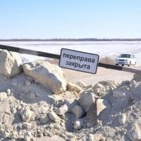 В Омской области начали закрывать переправы