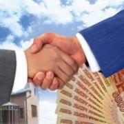 """Сбербанк и """"Опора России"""" поддерживают начинающих бизнесменов"""