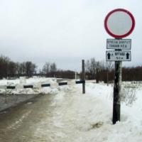 Омичей предупреждают об опасности тающего льда на Иртыше