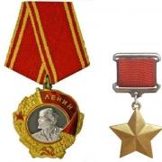Потомки не забыли  Героя Советского Союза