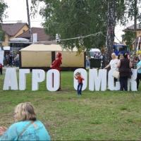 На «Агро-Омске» питерская компания представит разработки в области животноводства
