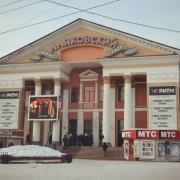 """Кинотеатр """"Маяковский"""" готовят к реконструкции"""