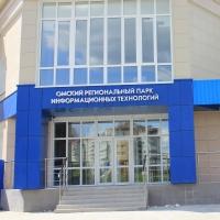 В ИТ-парке открыли первую в Омске техническую лабораторию исследования