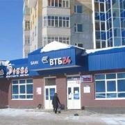 Омский филиал ВТБ продолжит кредитовать бюджет региона