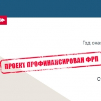 Омским бизнесменам предоставят займы под 5% годовых