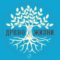 В Омской области пройдет фестиваль свободного творчества и саморазвития «Древо жизни»