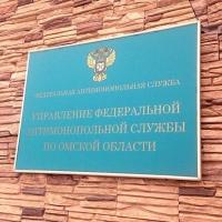Омское УФАС оштрафовало ОАО «РЖД» на 650 тысяч рублей