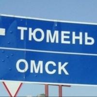 До конца года в Омской области отремонтируют 142 километра дорог
