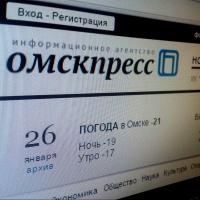 """Директор РИА Омскпресс номинирован на премию """"Серебряный Лучник"""""""