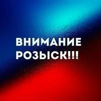 В Омске разыскивается водитель «ЗАЗ-Sens», сбивший беременную девушку