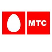 Акция от МТС с 22 по 23 февраля!