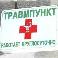 Травмпункты Омска готовы принимать пострадавших от гололеда в круглосуточном режиме