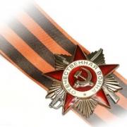 Информирует областной военный комиссариат