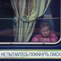 Убыль населения в Омской области стремится к рекорду