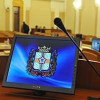 У омского ГУИП назначено официальное руководство