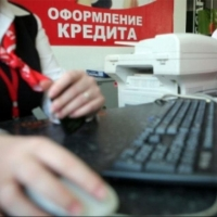 Омичка оформила 15 кредитов на 2 млн рублей на несуществующих людей