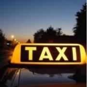 Детское такси доехало до Омска