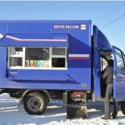 Омская почта покажет свой ПОПС