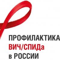 Лучшим СПИД-Центром в России стал омский