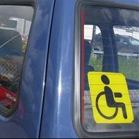Омичка без ног получила новый автомобиль от соцстраха