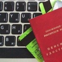 Пожилая омичка лишилась почти 102 тысяч рублей после звонка лжебанкира