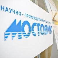 """Сотрудники """"Мостовика"""" прожили год на бюджетные деньги"""