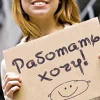 Каждый второй омский студент хочет переехать в другой город ради работы