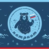 Представителей омской молодежи приглашают поучаствовать в патриотическом конкурсе