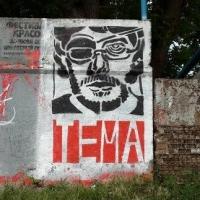 Доцент ОмГУ предложил брендировать Омск, как «странный город»