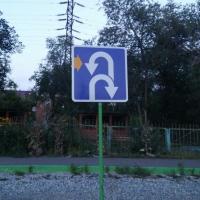 В Омске придумали новый дорожный знак