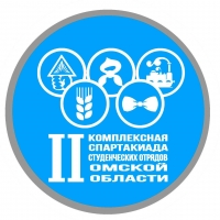 Более 500 бойцов ООСО поучаствуют в Спартакиаде омских студотрядов