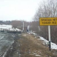 В Омской области закрыли все ледовые переправы