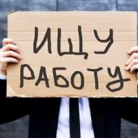 Омские студенты хотят зарабатывать 16 тысяч рублей