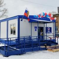 Виктор Назаров открыл фельдшерско-акушерский пункт в селе Заливино