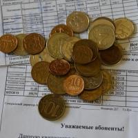 В Омской области увеличится стоимость коммунальных услуг