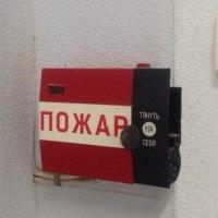 Школу искусств в Омской области заставили через суд выполнить нормы пожарной безопасности