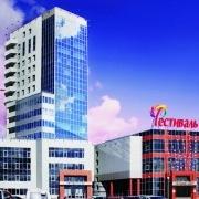 В Омске подешевела офисная недвижимость