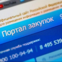 В 2017 году Омская область сэкономила на госзакупках 1,8 млрд рублей