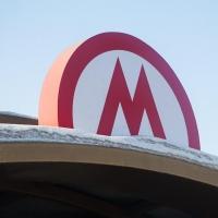 Омск стал вторым в рейтинге городов с выдуманным метро