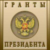 27 омских талантов получат гранты Президента РФ