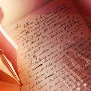 Омский союз российских писателей празднует юбилей