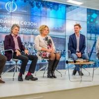 Омский симфонический оркестр скоро заиграет по-новому